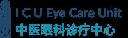 ICU Eye Care Unit