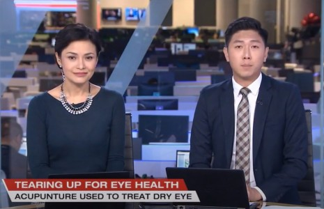 CNA Reports TCM study to treat dry eyes, 28th June 2018