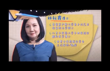 TCM treatment for cataract - Channel 8 Body SOS, 6th July 2018